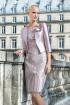 Vestidos de Fiesta y Cocktail. Colección Primavera Verano Completa 2018. Sonia Peña Couture - Ref. 1181003
